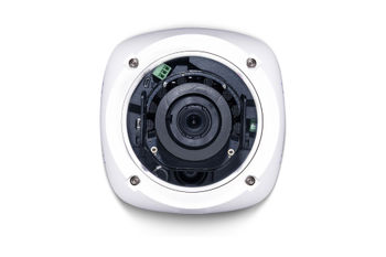 Avigilon H5A dome camera with IR illuminators (front view)